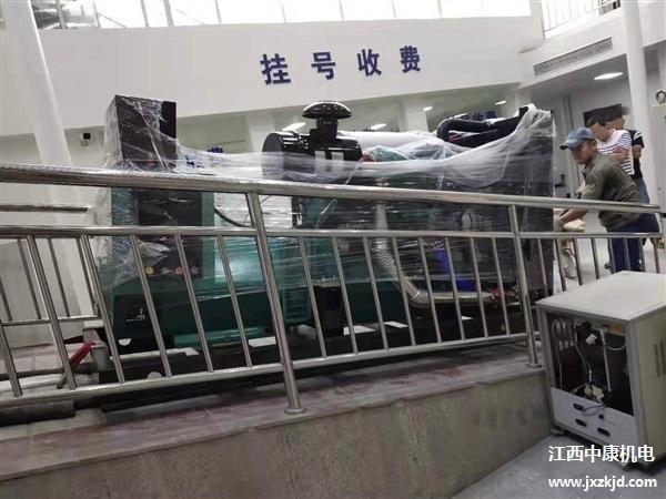 萍乡市某医院200KW柴油yabo亚博体育app下载