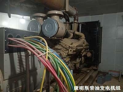 火狐体育APP下载柴油火狐体育app 保养
